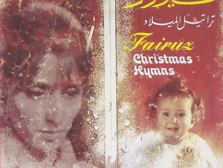 World Music Advent Calendar - December 11th