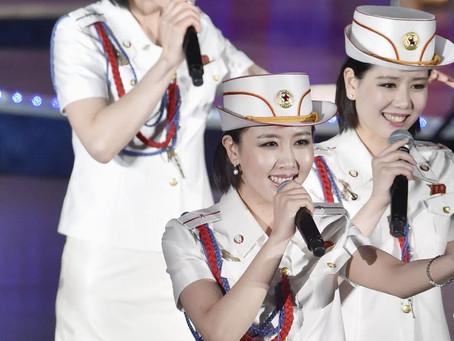 NORTH KOREA: Moranbong Band - Moranbong Band