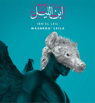 LEBANON: Ibn El Leil - Mashrou' Leila