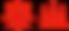 logo-n.png