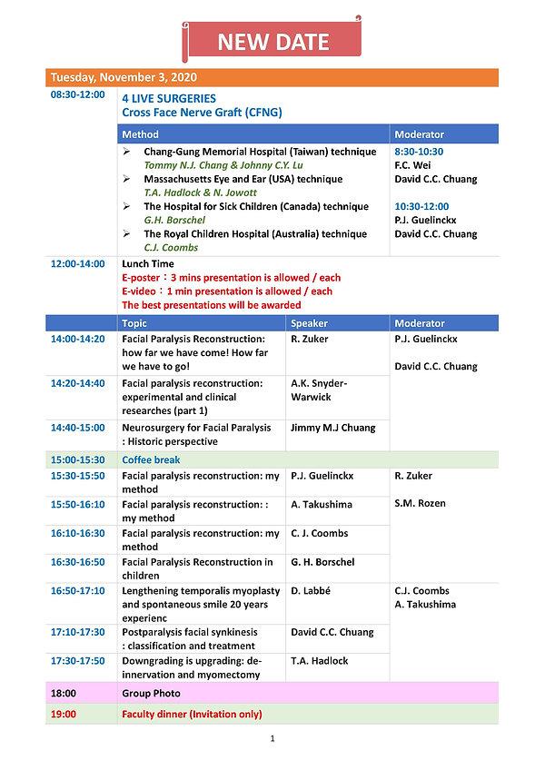 會議議程表_2020-02-26_Page_1.jpg