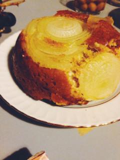 Soğanlı Peynirli Kek