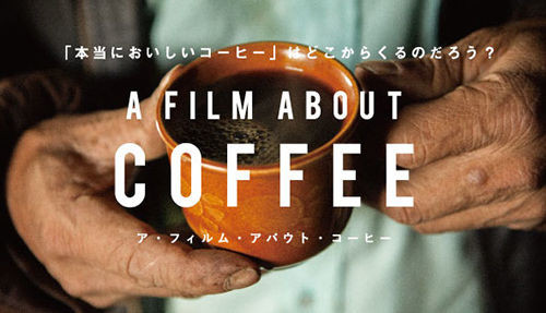 FILM ABOUT COFFEE