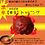Thumbnail: 辛玉