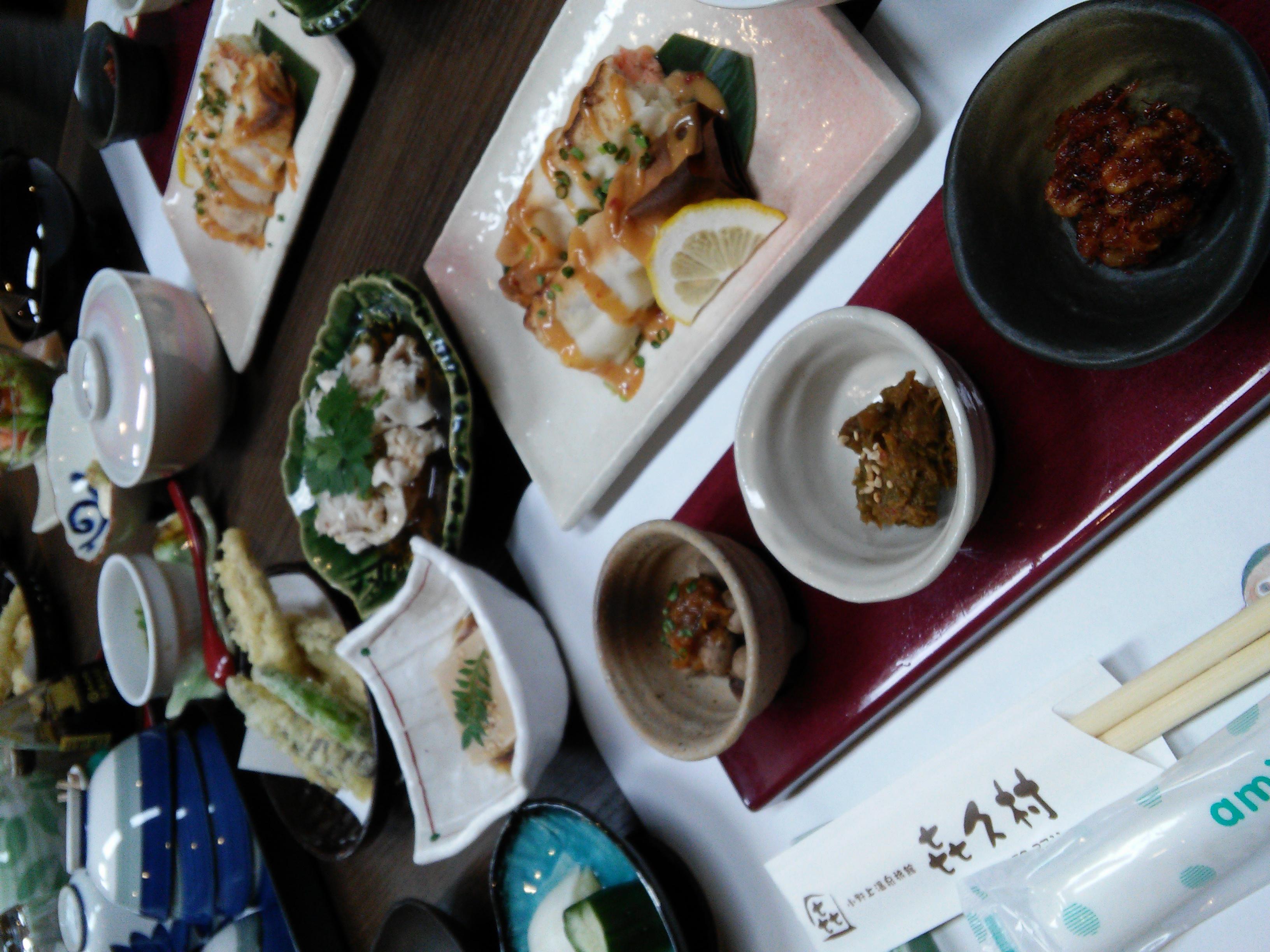 kikumura dinner