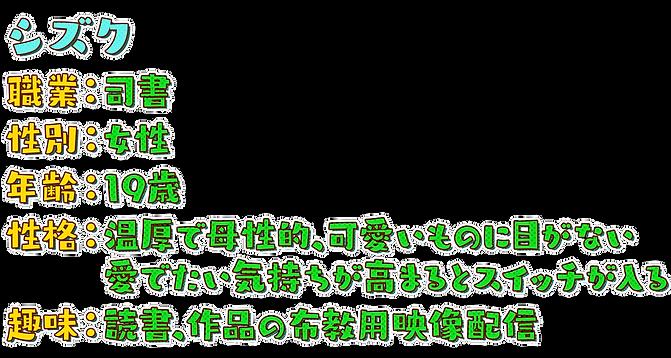 一人目_項目_00000.tif