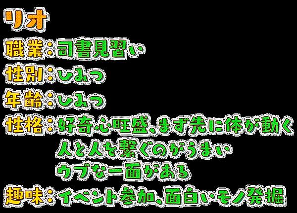 二人目_項目_00000.tif
