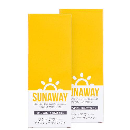 x2 of ซันอะเวย์(SunAway) วิตามินกินกันแดด