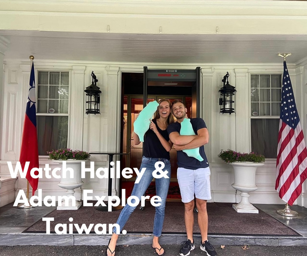 Watch Hailey and Adam Explore Taiwan Pt.