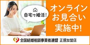banner_online_101s.jpg