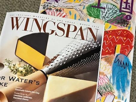 ANAの国際線機内誌「WINGSPAN」に記事が掲載になりました。