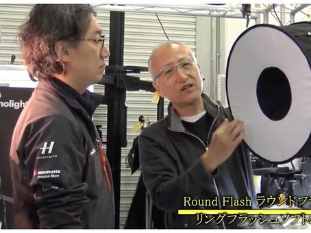 プロ御用達、カメラの老舗 銀一スタジオショップ へ行こう! 東京 月島 第5回店内探訪 その4 照明機器
