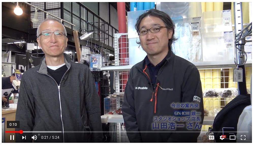 プロショップは、撮影に欠かせない小道具がたくさんあります。「へぇ〜〜こんなものがあるのか」と、ご試聴いただければ幸いです。案内役は店長の山田さんです。