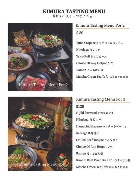 Kimura堂吃-output-10.jpg