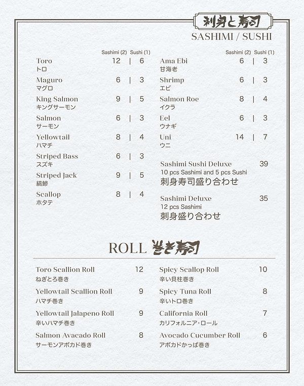 Hakata Zen_02-20_Page_07.jpg