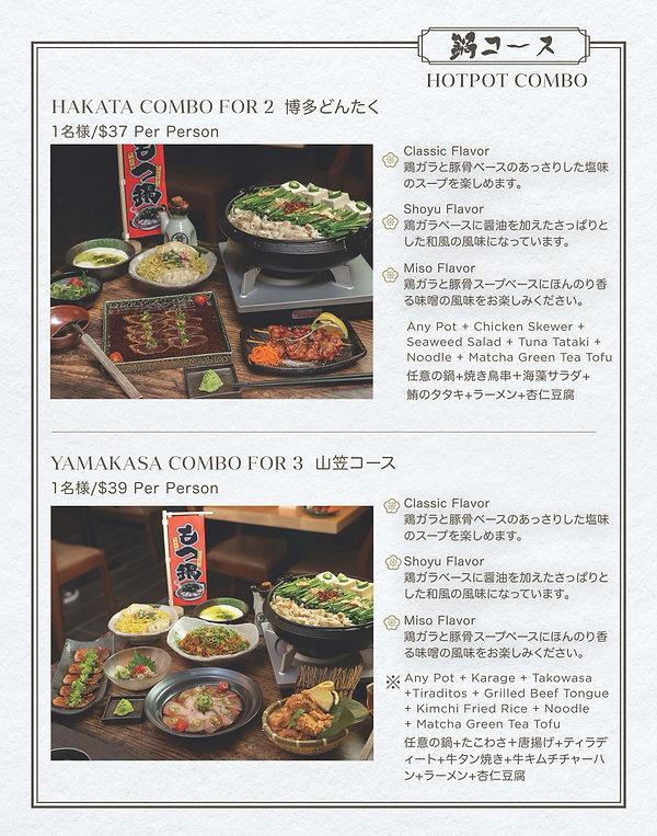 Hakata Zen_02-20_Page_03.jpg
