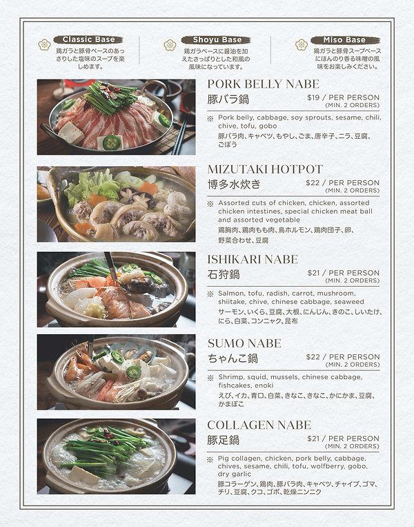 Hakata Zen_02-20_Page_05.jpg