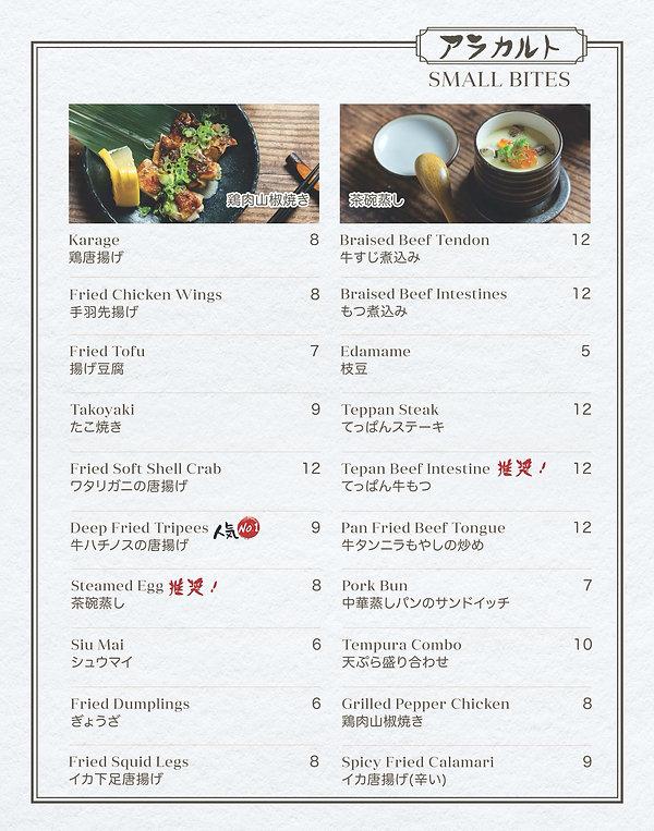 Hakata Zen_02-20_Page_09.jpg