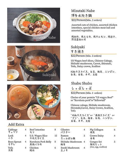 Kimura堂吃-output-09.jpg