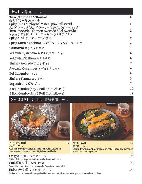 Kimura堂吃-output-06.jpg