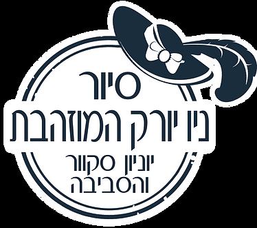 Golden NY Logo.png