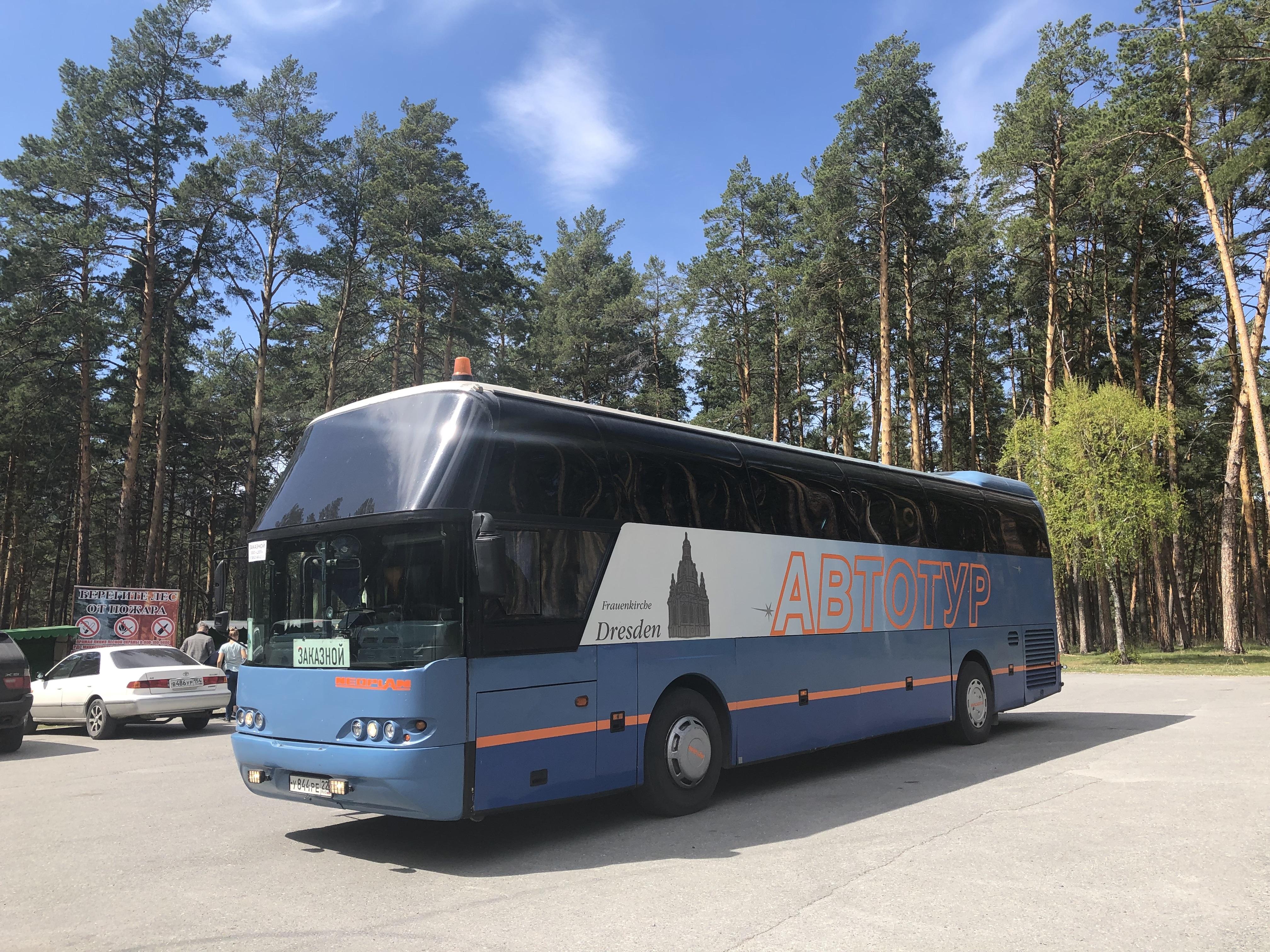 Автобус в Чемале