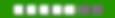 таблички режим работы_tcj.png