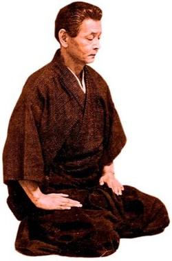 Shihan Osamu Ozawa