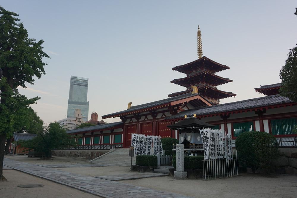 OSAKA - Voyage au Japon - Noho Tarvels