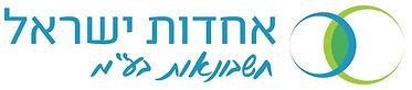 לוגו אחדות ישראל.jpg