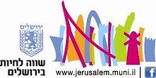 הפקת פרסומות לטלוויזיה עיריית ירושלים