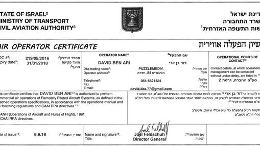 DRONZ צילום אווירי רישיון וביטוח