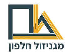 לוגו מגניזול.jpg