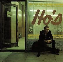 Hos-Kitchen (2000).png