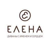 МФ ЕЛЕНА