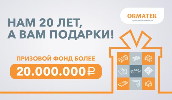 15206505-1200700-gifts.jpg