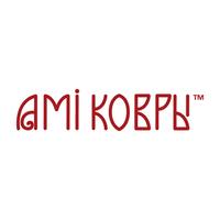 AMI КОВРЫ