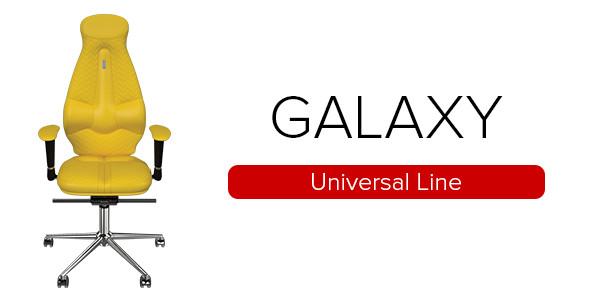 galaxy_300620pxjpg