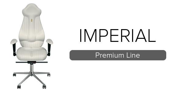 imperiall_300620pxjpg