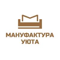 МАНУФАКТУРА УЮТА