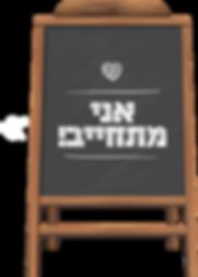 אקווריום ישראל