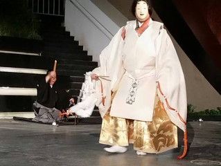Noh Theater Artists Play 31.5.2015