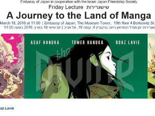 "Friday in the Embassy - ""A Journey to the land of Manga"" 18.3.2016"