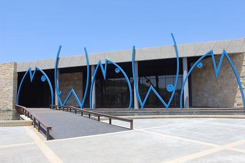 איזור הכניסה לאקווריום ישראל