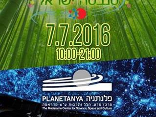 Tanabata Festival  7.7.2016