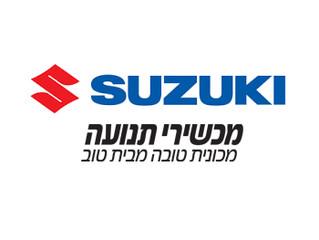 Automotive Equipment Group (2004) LTD.