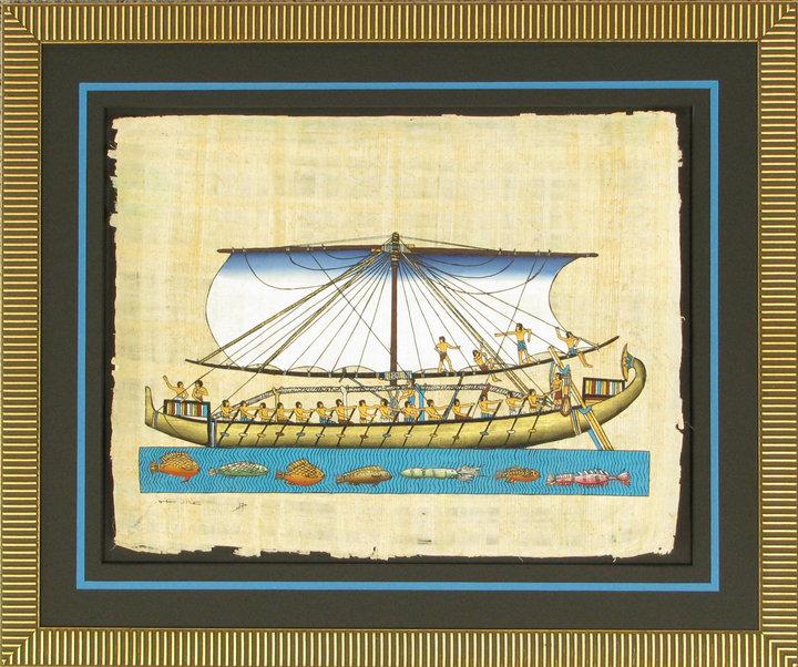 Georgia's papyrus.jpg