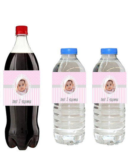 Pembe Gri Temalı Su ve Meşrubat Etiketi