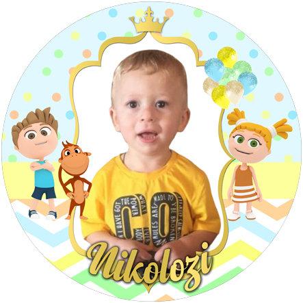Kukuli Temalı Doğum Günü Sticker Etiket