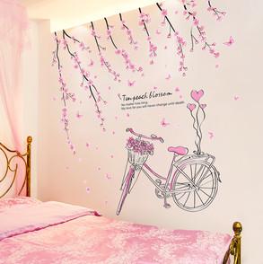 pembe-sevimli-bisiklet-balonlu-cicekli-r